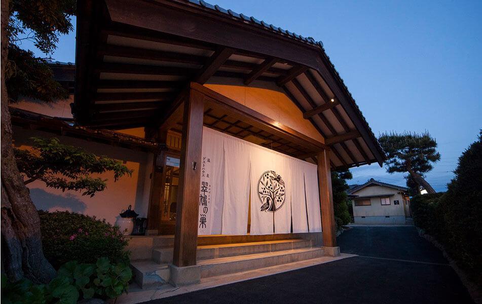 温泉ゲストハウス「翠鳩の巣」オープン